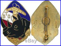 Bataillon de Tirailleurs dOUBANGUI, dos lisse plat, rhinocéros, D. Ber. Dep