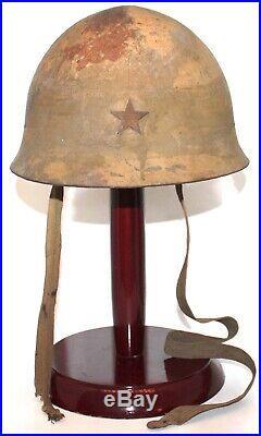 Casque de combat japonais type 90 WW2 Japanese soldier army helmet type 90 WWII