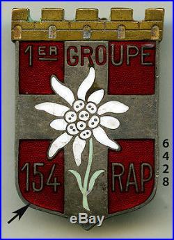Insigne de forteresse, 1 / 154 RAP