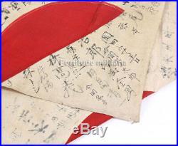 Superbe drapeau de voeux Japonnais WW2 (matériel original)