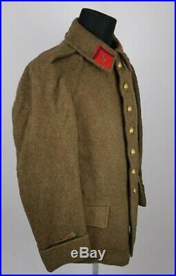 Vareuse Toute Armes Modèle 1920 Artillerie Troupe Coloniale Sous Officier France